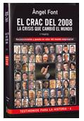 El crac del 2008
